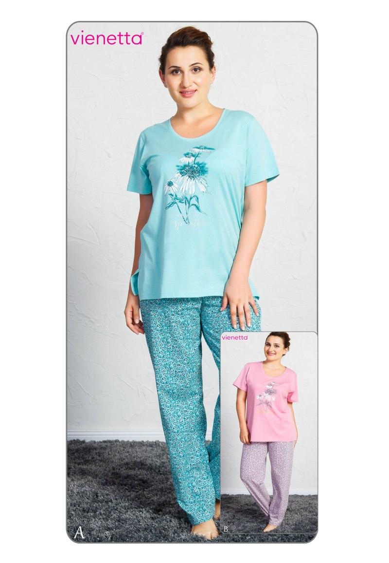 Пижама женская 7050925691