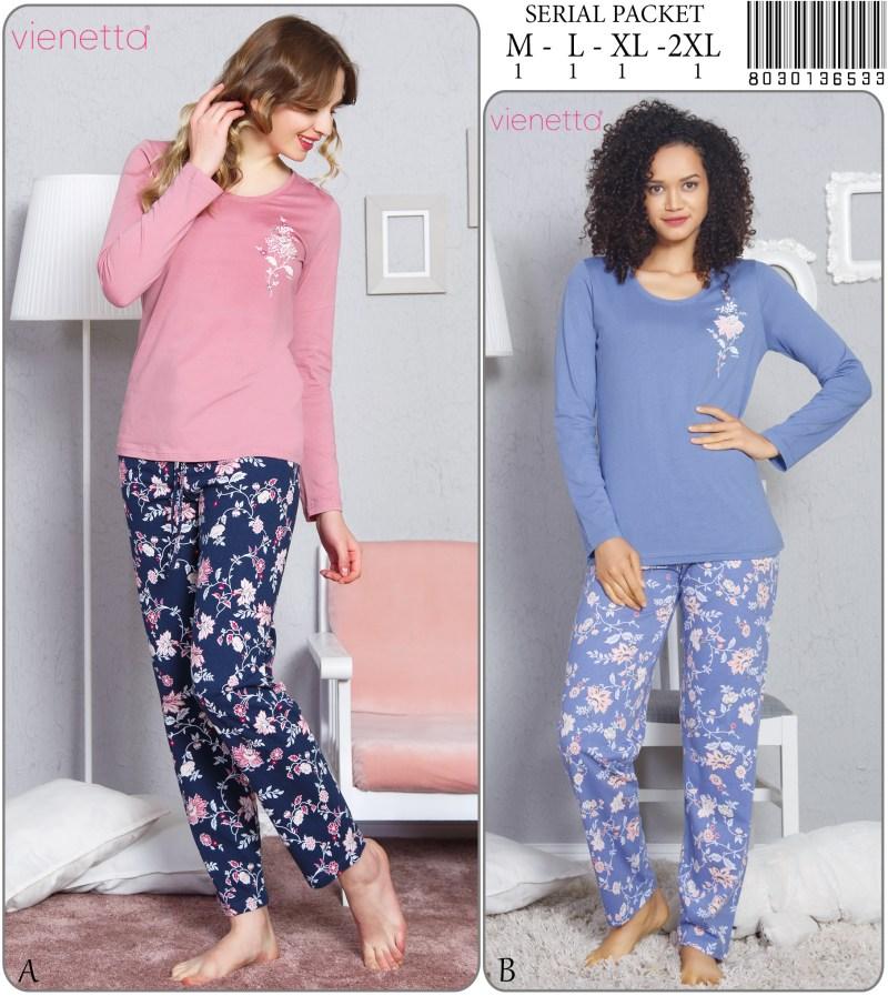 Пижама женская Брюки 8030136533
