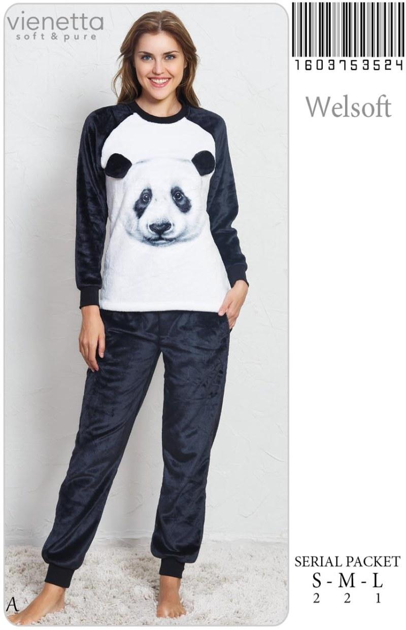 Пижама женская 1603753524