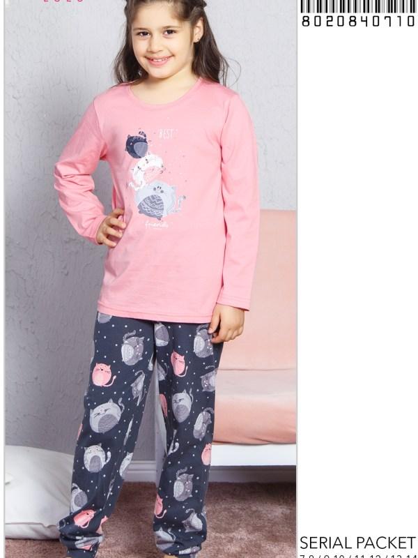 Пижама детская 8020840710