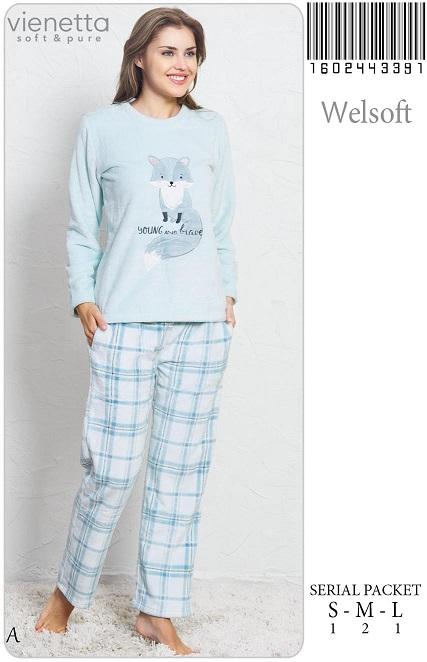 Пижама женская Брюки 1602443391