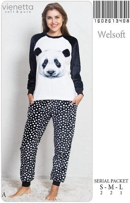 Пижама женская Брюки 1602613408