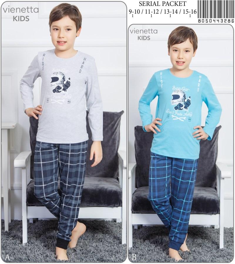Пижама детская трикотаж 8050443286