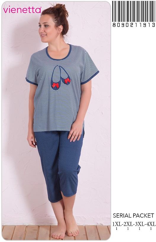 Пижама женская Капри 8090211913