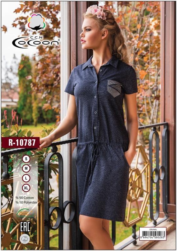 Платье женское CCNR 10787