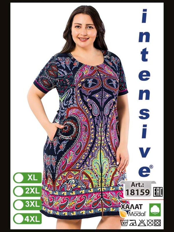 Халат женский Intensive 18159 XL-4XL