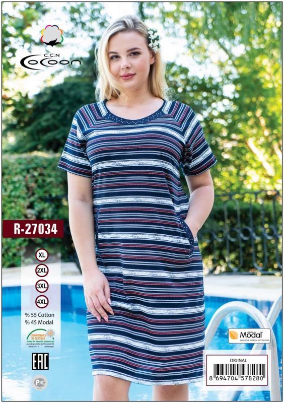Платье женское CCNR 27034