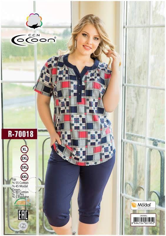 Костюм женский CCNR 70018