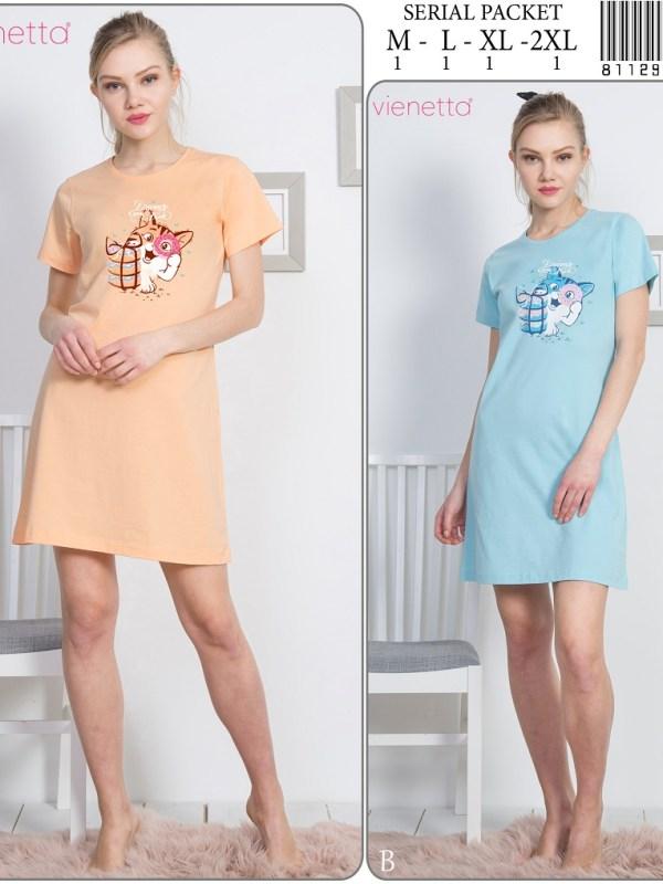 Ночная рубашка 8112920000
