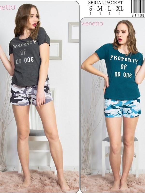 Пижама женская шорты 8113623638