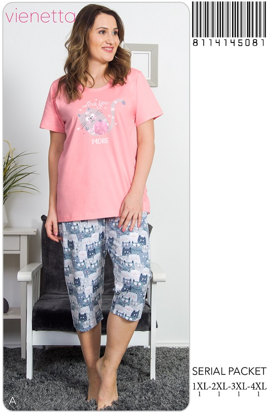 Пижама женская Капри 8114145081