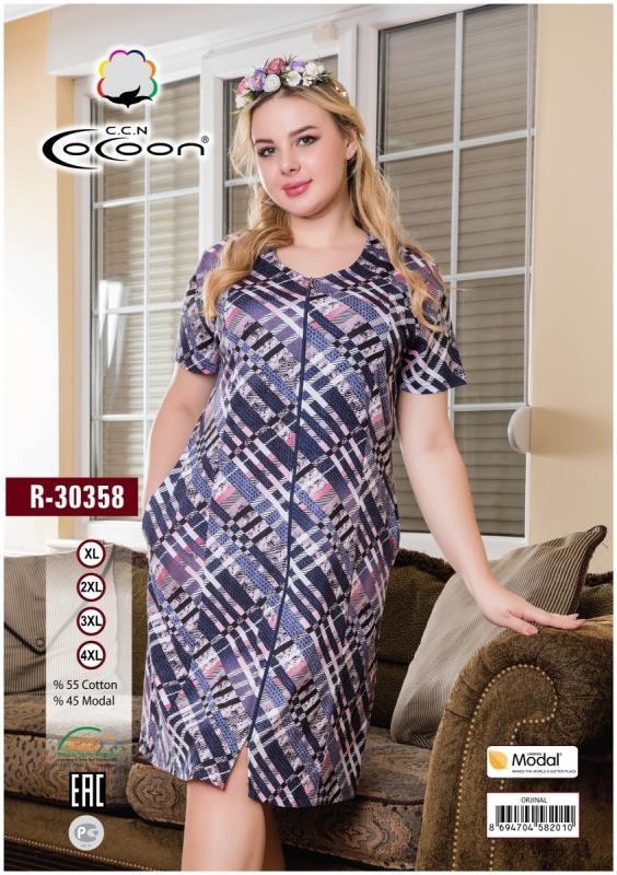 Халат женский CCNR 30358