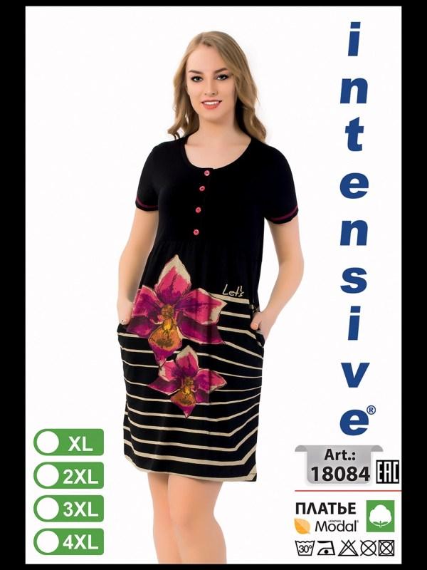 Платье женское Intensive 18084 XL-4XL