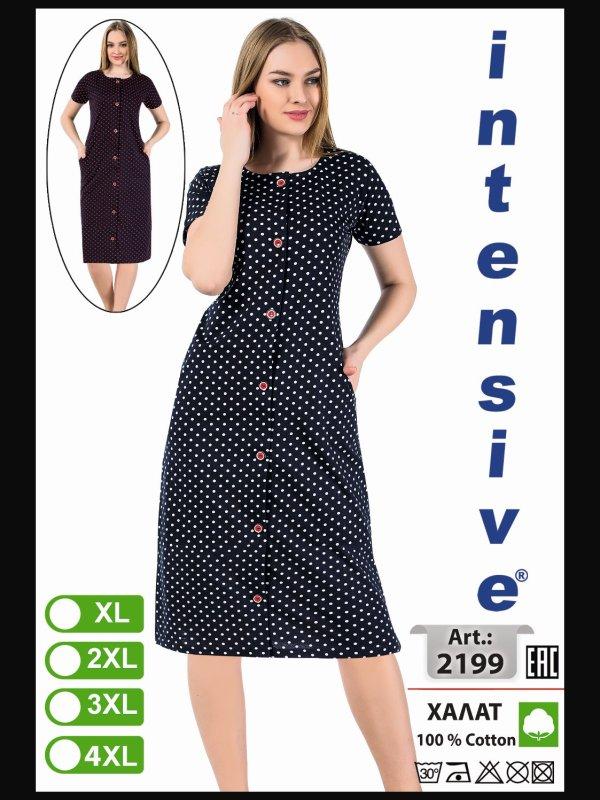 Халат женский Intensive 2199 XL-4XL