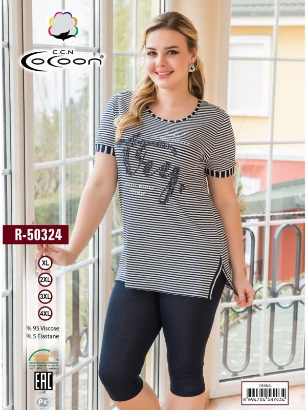 Костюм женский лосины CCNR 50324