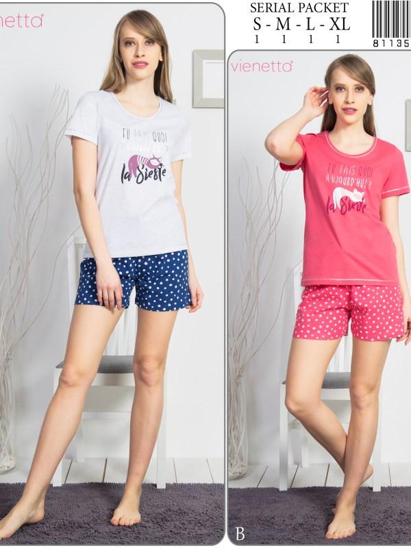 Пижама женская Шорты 8113532790