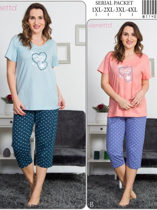 Пижама женская капри 8114022564