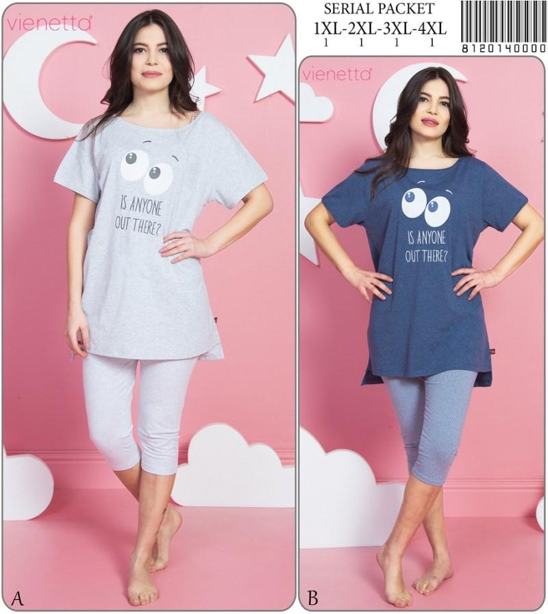 Пижама женская Капри 8120140000