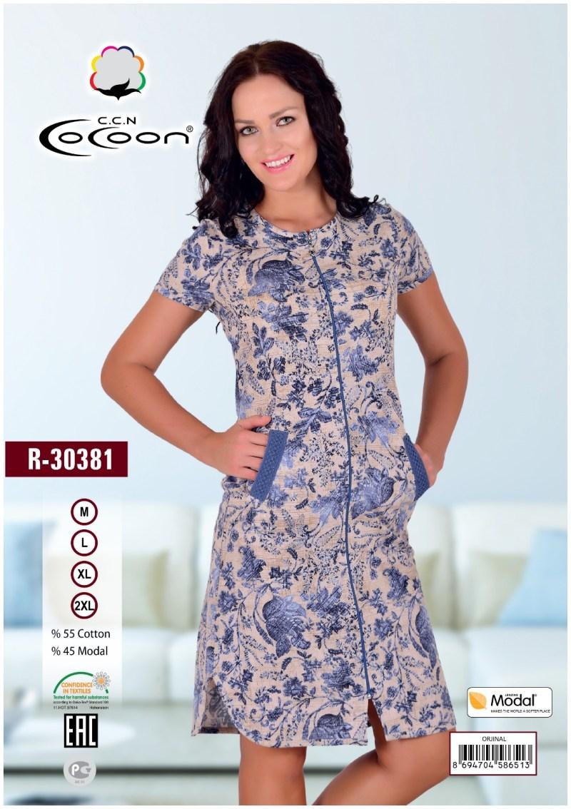 Халат женский CCNR 30381