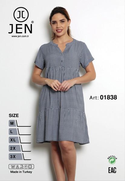 Туника женская Jen 01838