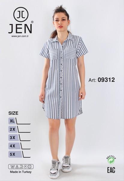 Халат рубаха Jen 09312