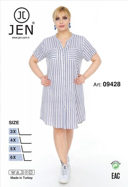 Халат рубаха Jen 09428