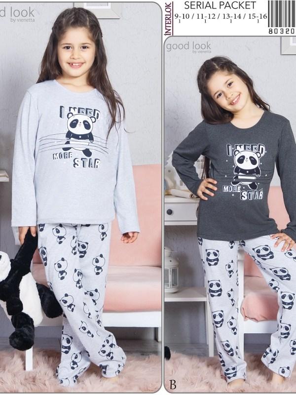Пижама детская брюки 8032081069