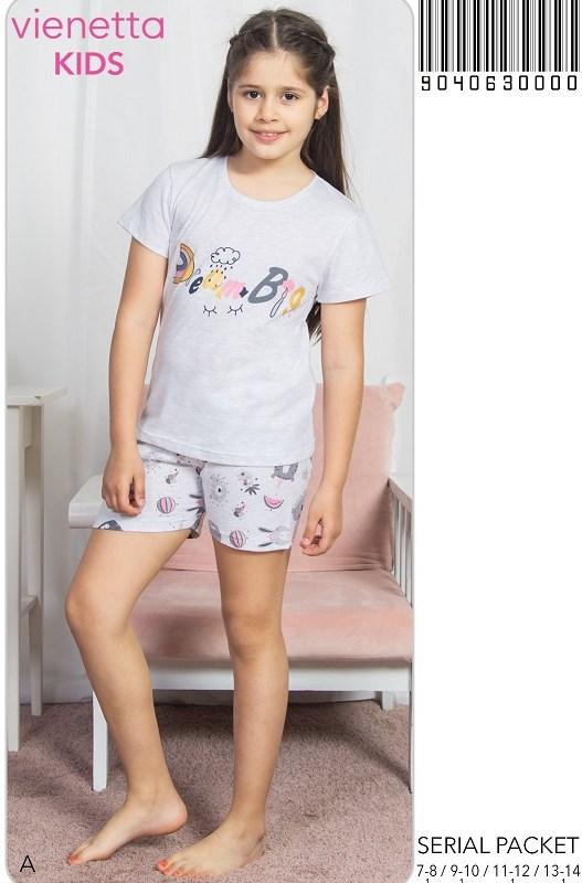 Пижама детская шорты 9040630000