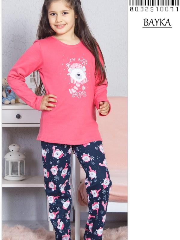 Пижама детская 8032510071