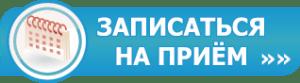 Запись на прием к дежурному стоматологу в Перми в круглосуточной стоматологической клиники София-Дента. Недорого, быстро, в комфортных условиях sofiya-denta.ru