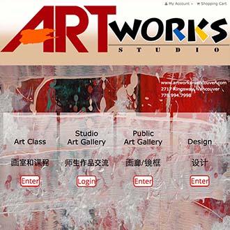 artworks-vancouver.com