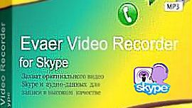 Evaer Video Recorder For Skype 1.6.5 + License Key