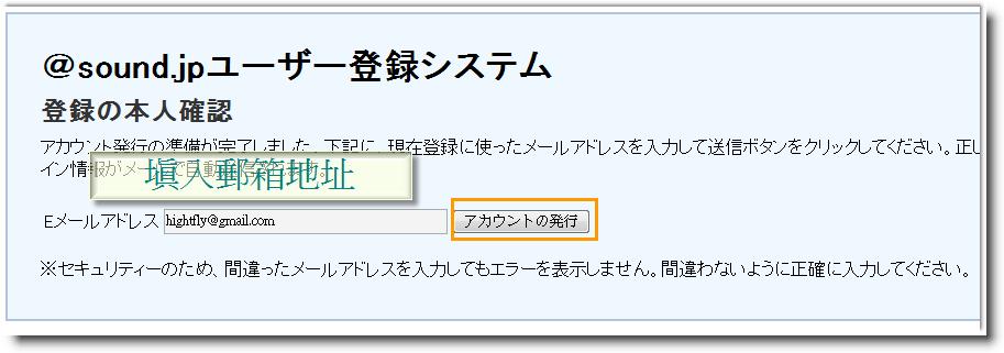 2008-10-26-e4b88be58d88-06-49-14