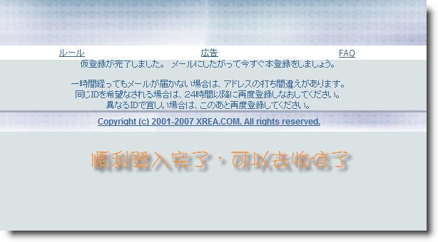 2008-11-18-e4b88ae58d88-09-57-18