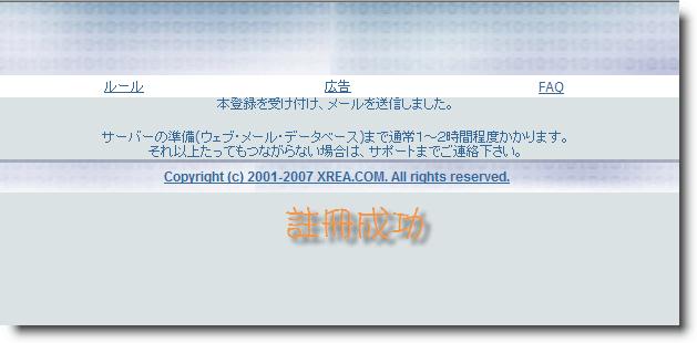 2008-11-18-e4b88ae58d88-10-00-59