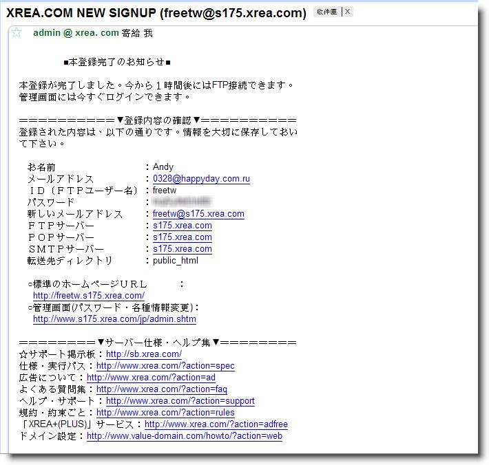 2008-11-18-e4b88ae58d88-10-01-57