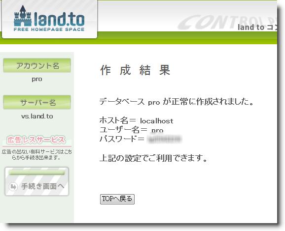 2008-11-602-16-01