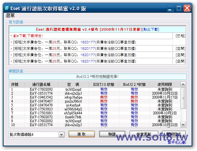 sshot-3