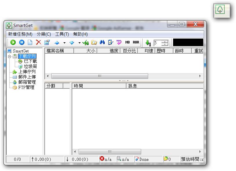 sshot-85