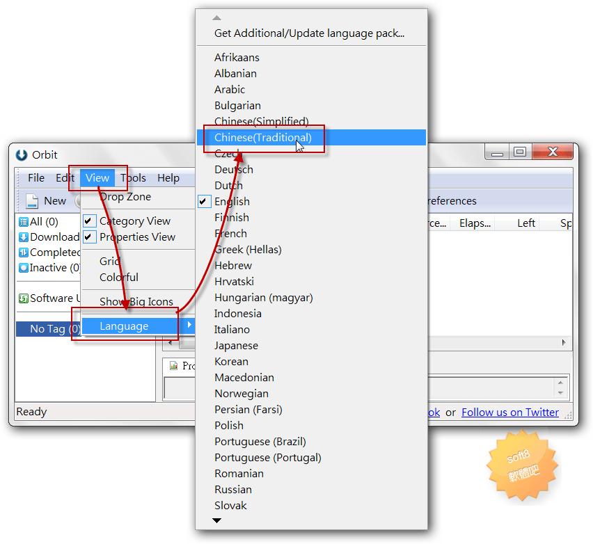 Orbit downloader 4.1 1.19 exe
