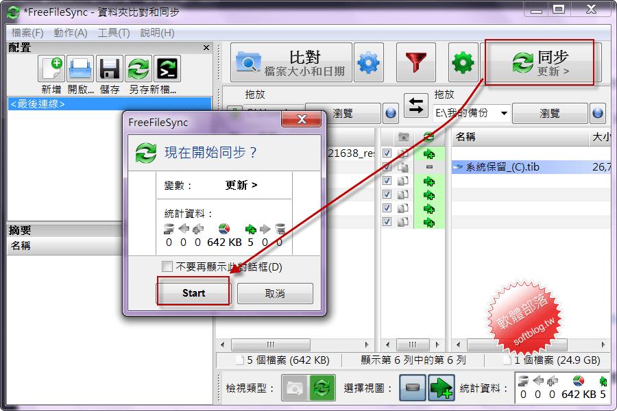 sshot-96