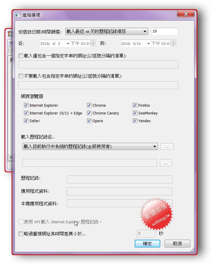 sshot-233