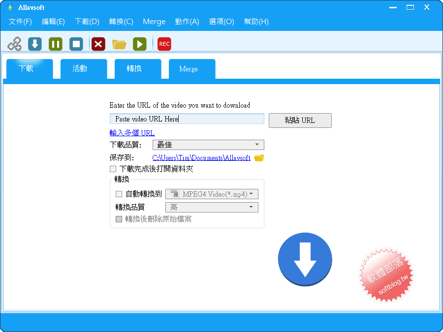 Allavsoft Video Downloader Converter 3.22.4.7394 多國語言免安裝