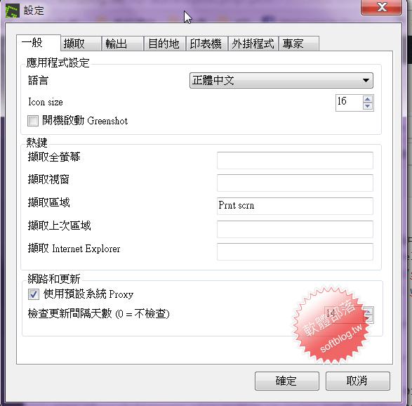sshot-396