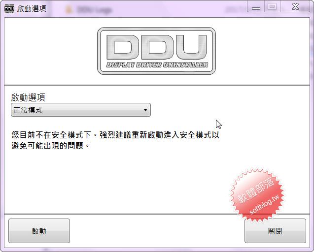 sshot-439