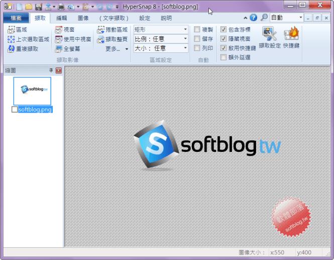sshot-502