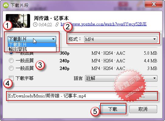 sshot-505