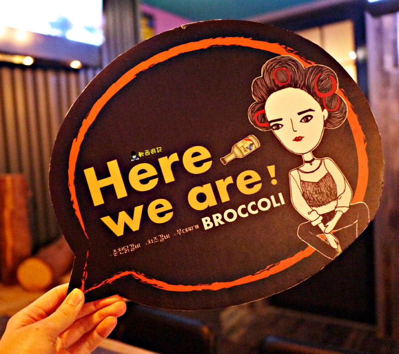 松江南京站美食》Broccoli Beer韓國餐酒食堂●粉紅少女木盆調酒果昔 道地韓國炸雞 辣炒年糕 韓式料理多人聚餐推薦