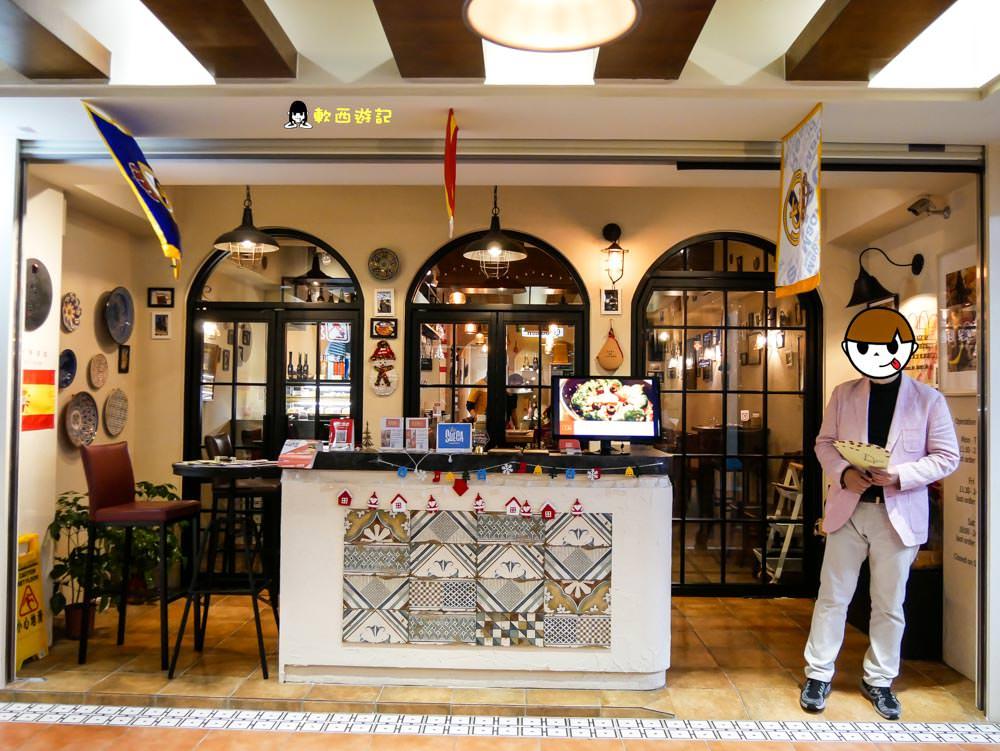 忠孝敦化站美食推薦》Casa de Amigos西班牙餐酒館●正宗西班牙家常美食 氣氛西班牙餐酒館 雙人/四人套餐 忠孝敦化站美食/忠孝敦化站餐廳