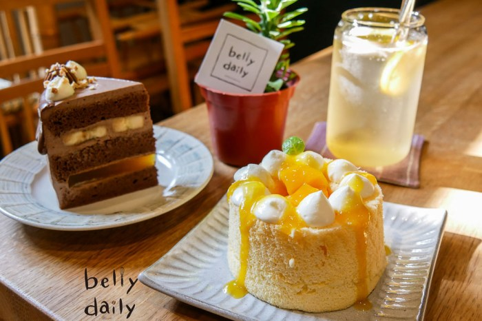 科技大樓站咖啡廳推薦》Belly Daily●走進助產所內的咖啡廳來塊蛋糕吧! 毛孩跟小孩都可以來玩的寵物友善咖啡廳
